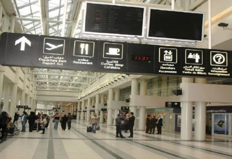 Aéroport international Rafic Hariri - Beyrouth