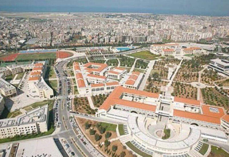 L'Université libanaise - L'administration centrale