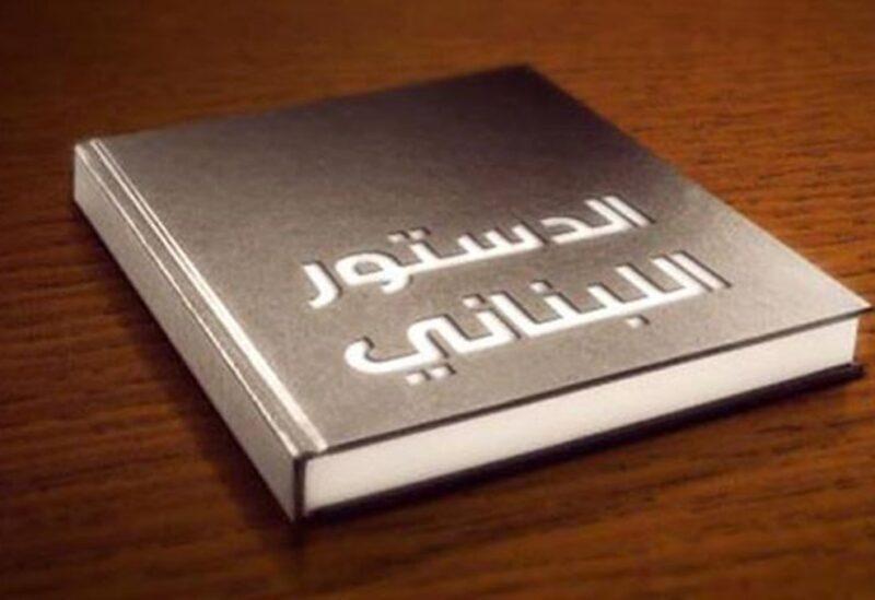 Constitution libanaise