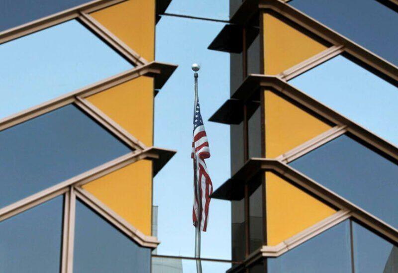 L'ambassade américaine
