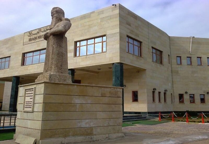 Le musée irakien