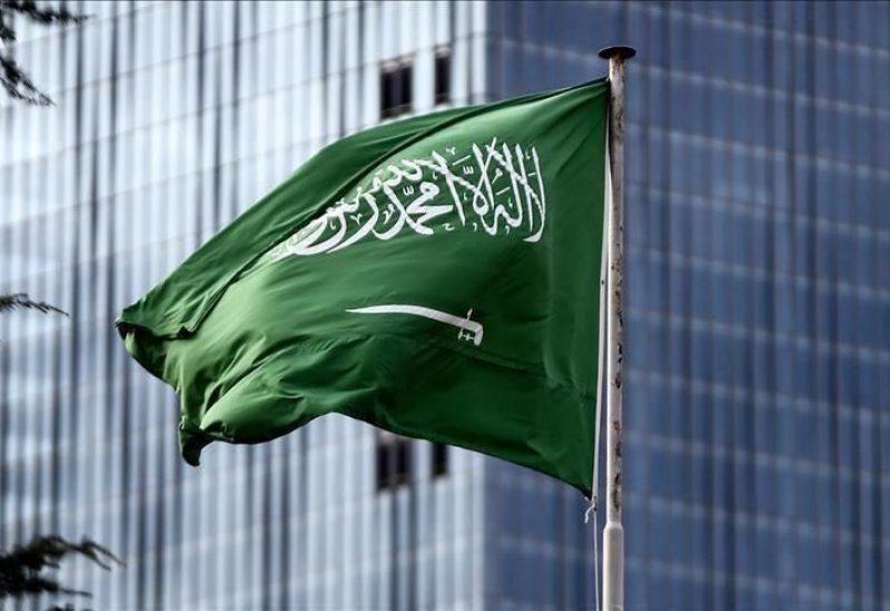 Le drapeau du royaume d'Arabie Saoudite