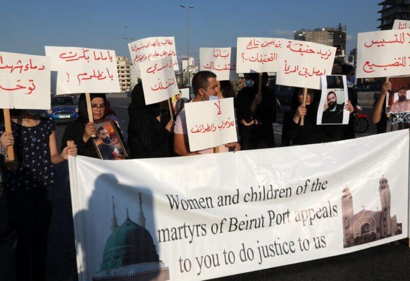 Les familles des martyrs du port - Archive