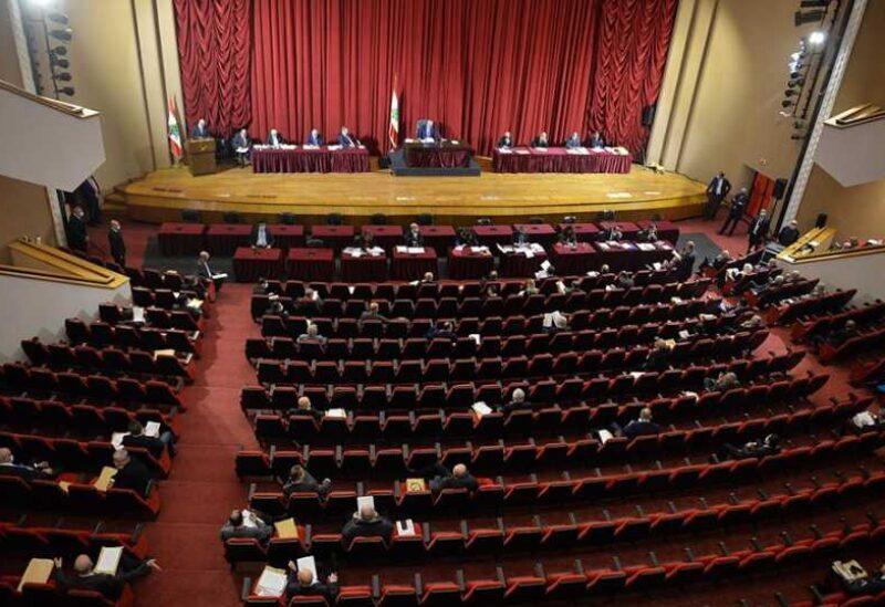 Session parlementaire à l'UNESCO - archives