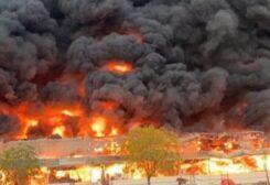 Incendie- archives