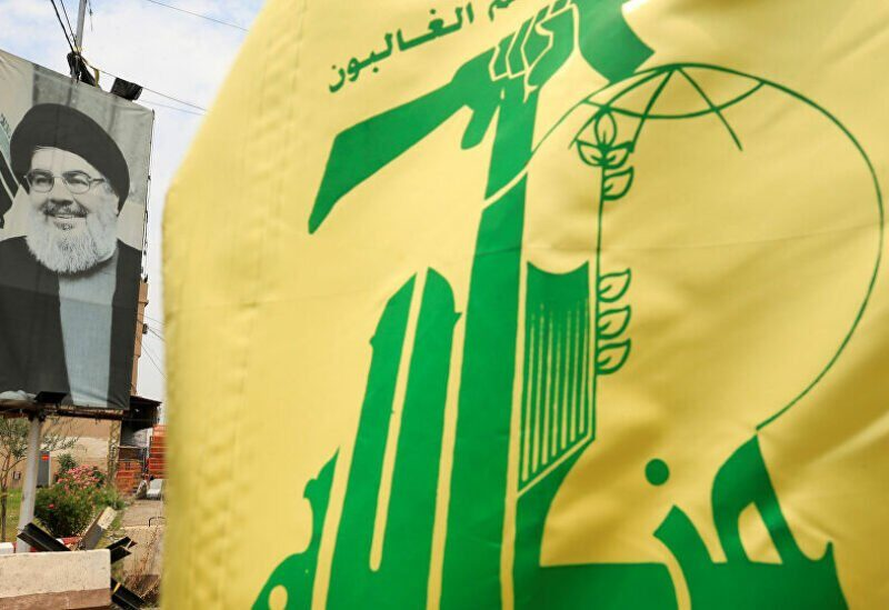 Drapeau de la milice du Hezbollah