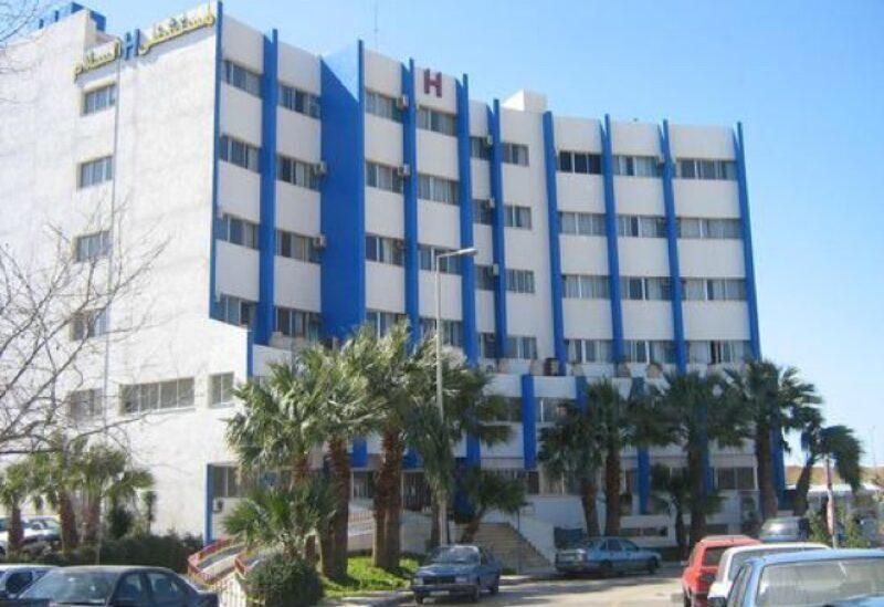 L'hôpital Al-Salam