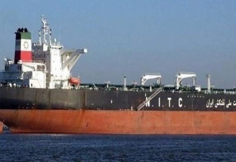 Le pétrolier iranien