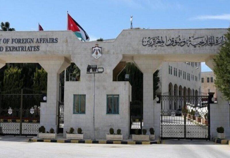 Ministère des Affaires étrangères et des Expatriés en Jordanie