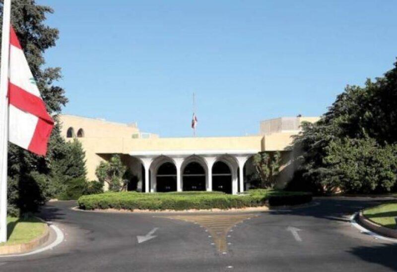 Le palais présidentiel de Baabda