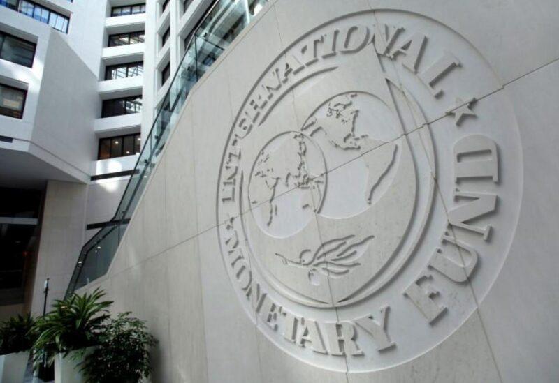 Le Fonds monétaire international