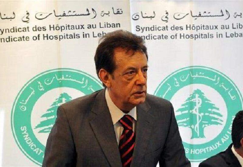 Le président du syndicat des hôpitaux privés Sleiman Haroun