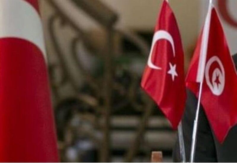 Turquie et Tunisie