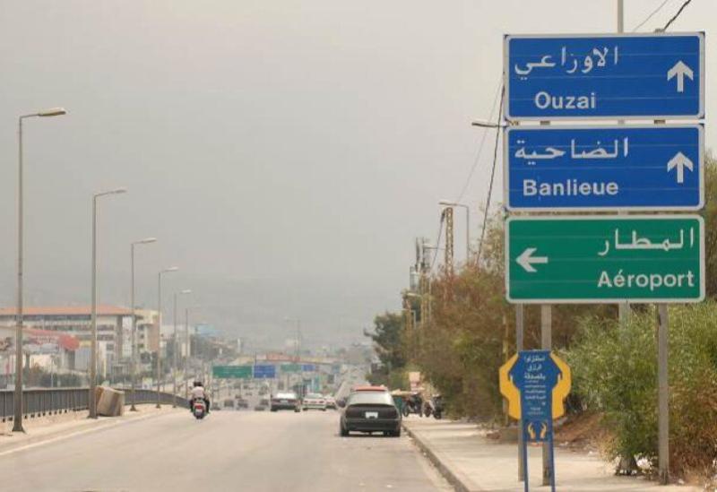 Al-Dahieh al-Jnoubieh