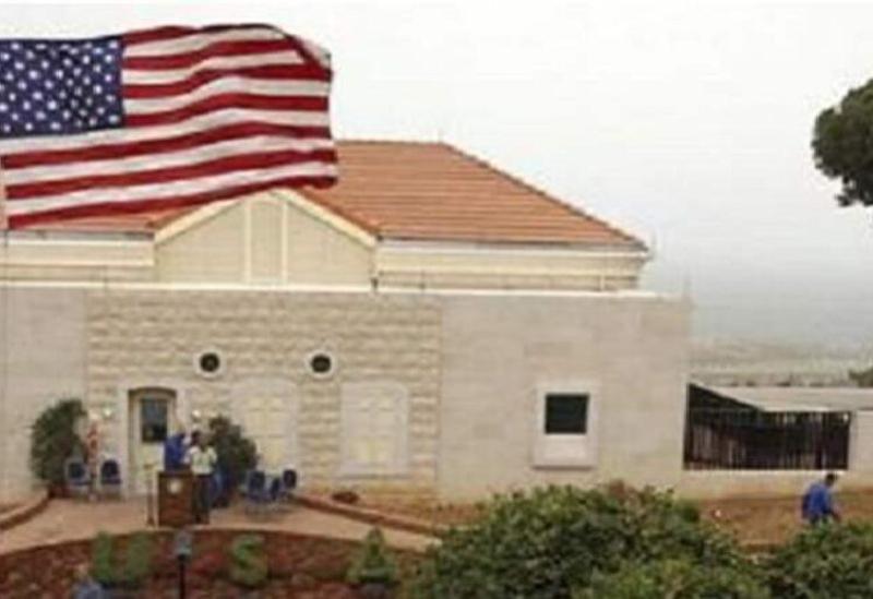 Ambassade des États-Unis à Awkar