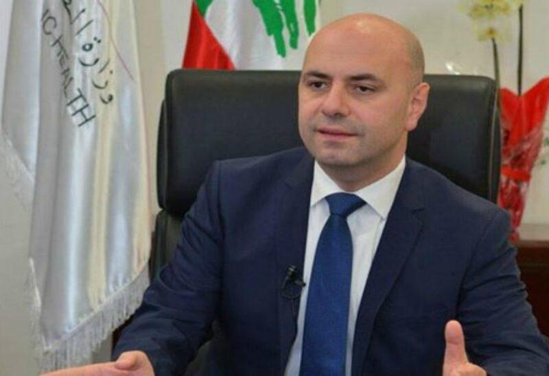 Ancien vice-Premier ministre Ghassan Hasbani