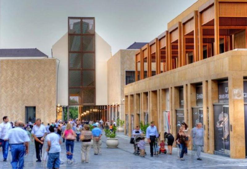 L'Association des commerçants de Beyrouth