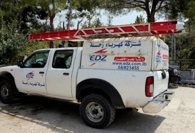La Compagnie d'électricité de Zahlé