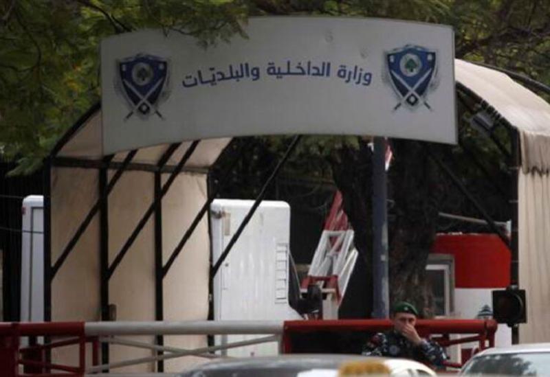 Le Ministère de l'Intérieur