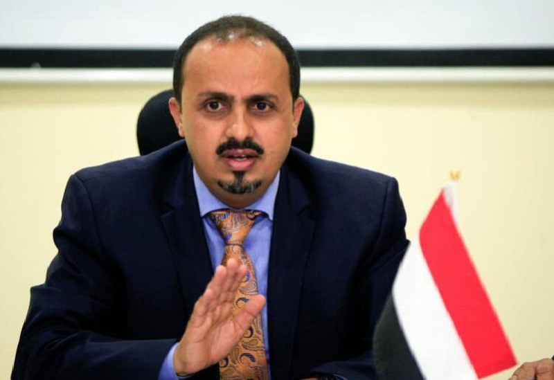 Le ministre yéménite de l'Information Muammar Al-Eryani