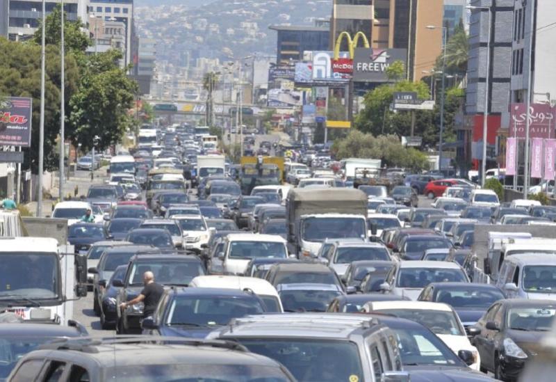 Les Files d'humiliation au Liban