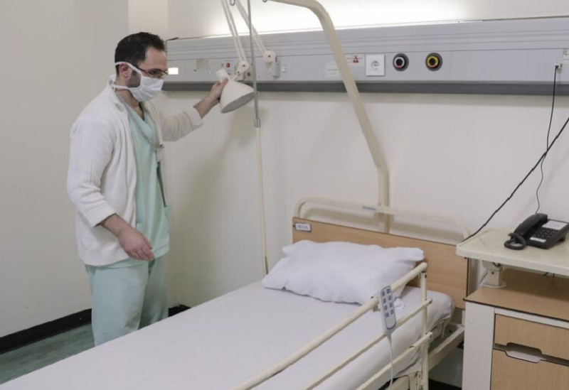 Les Hôpitaux- Expressif