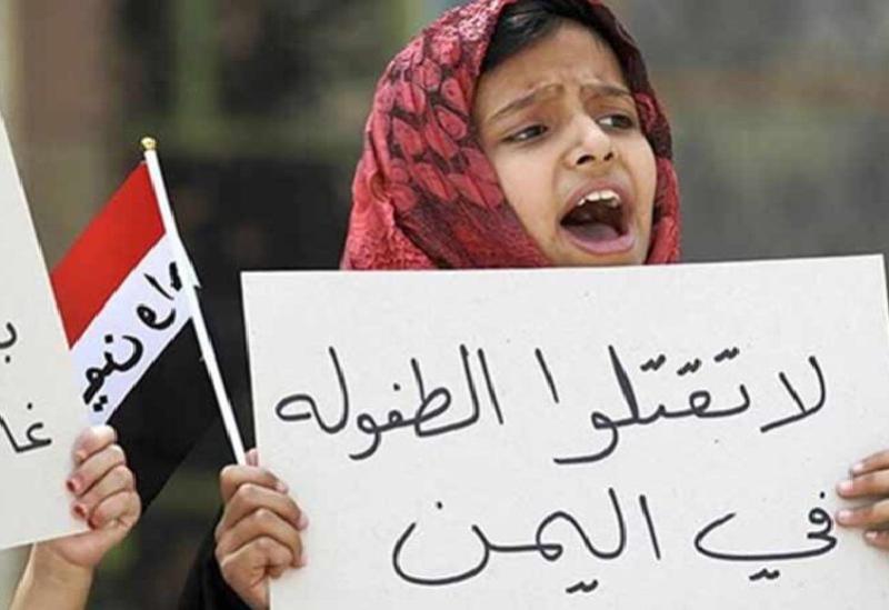 Les enfants du yémen