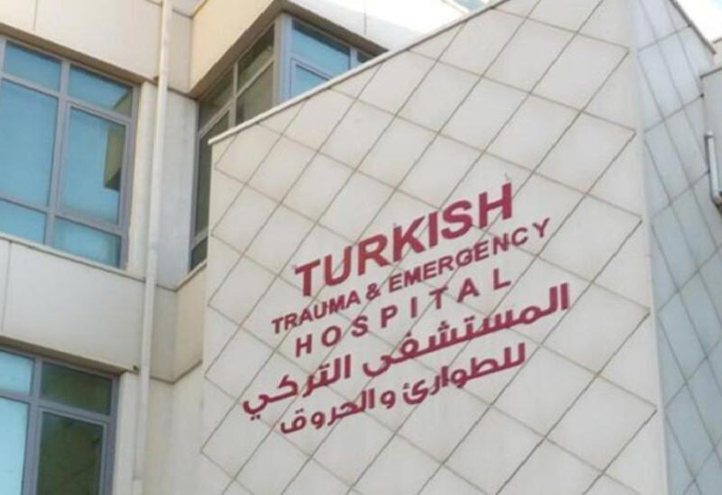 L'hôpital turc de Sidon