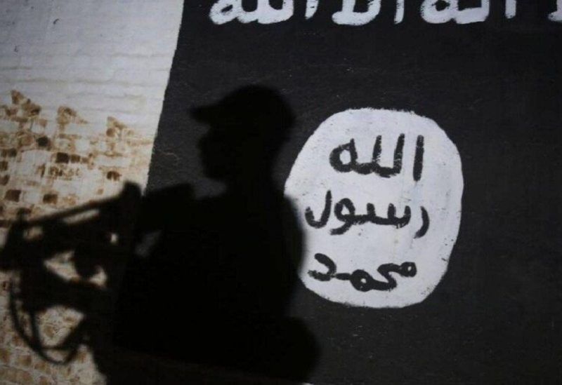 L'organisation terroriste de l'Etat islamique