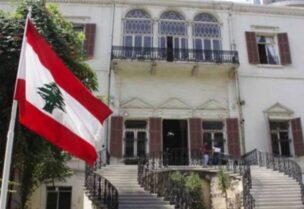 Ministère des affaires étrangères et des expatriés