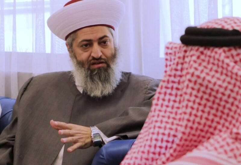 Le Mufti Cheikh Zaid Bakkar Zakaria