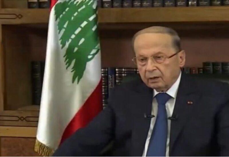Le Président de la République le Général Michel Aoun