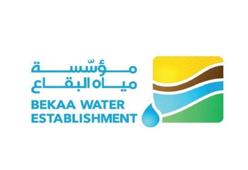 Société des eaux de la Bekaa