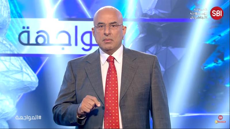 Un épisode fort et des déclarations qui ont franchi les lignes rouges avec le journaliste Ziad Njeim