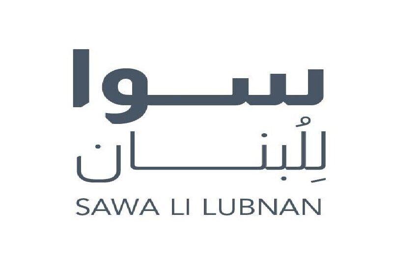 Sawa Li Lubnan