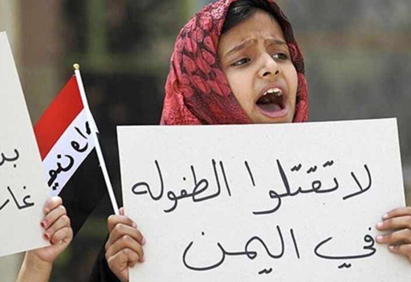 les enfants du yemen