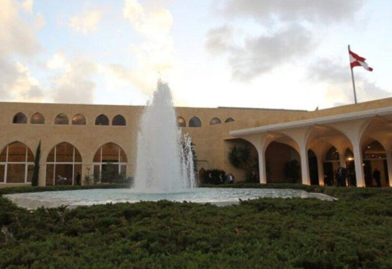 Le palais de Baabda