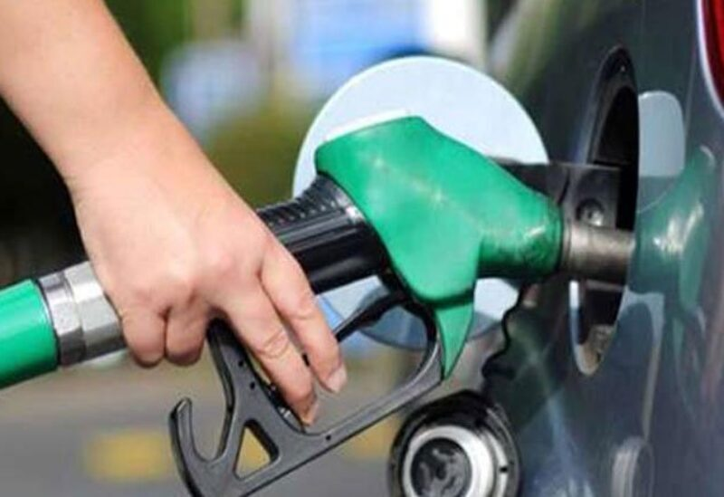 Le carburant