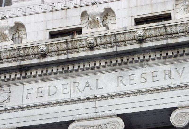 Le Conseil de la Réserve fédérale américaine