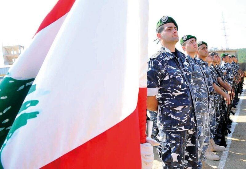 Forces de sécurité intérieure