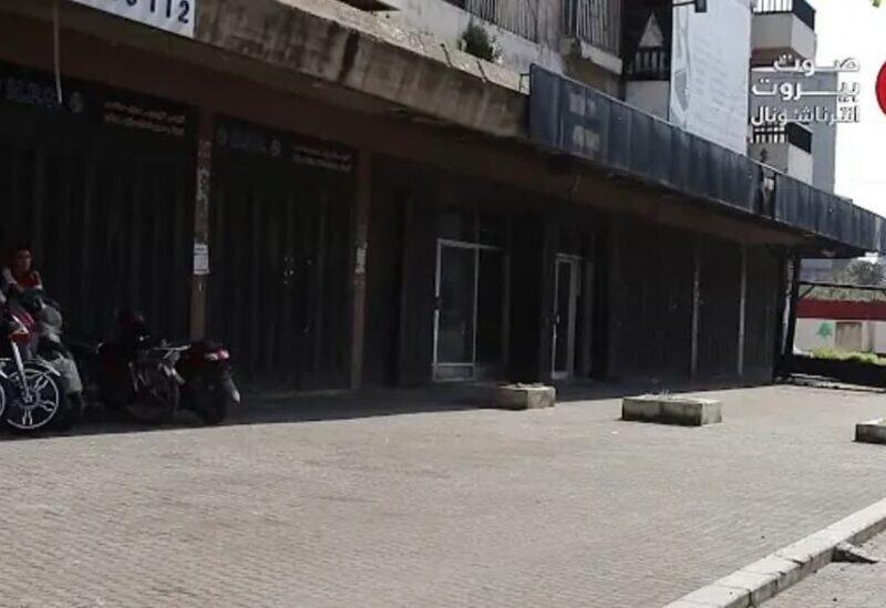 Fermeture des magasins au Liban
