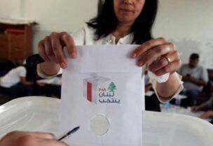 Les élections libanaises