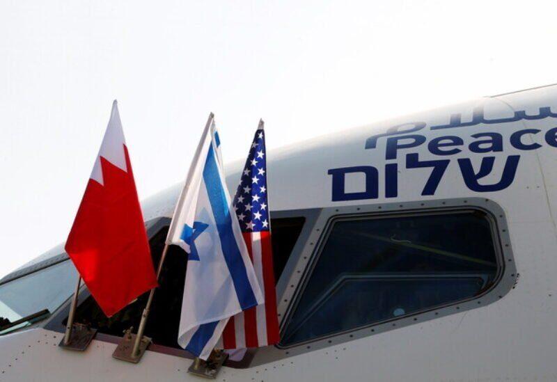 Les drapeaux américain, israélien et bahreïni
