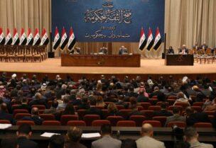 Le Parlement d'Irak - Archive