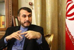 Le ministre iranien des Affaires étrangères, Hossein Amir Abdullahian