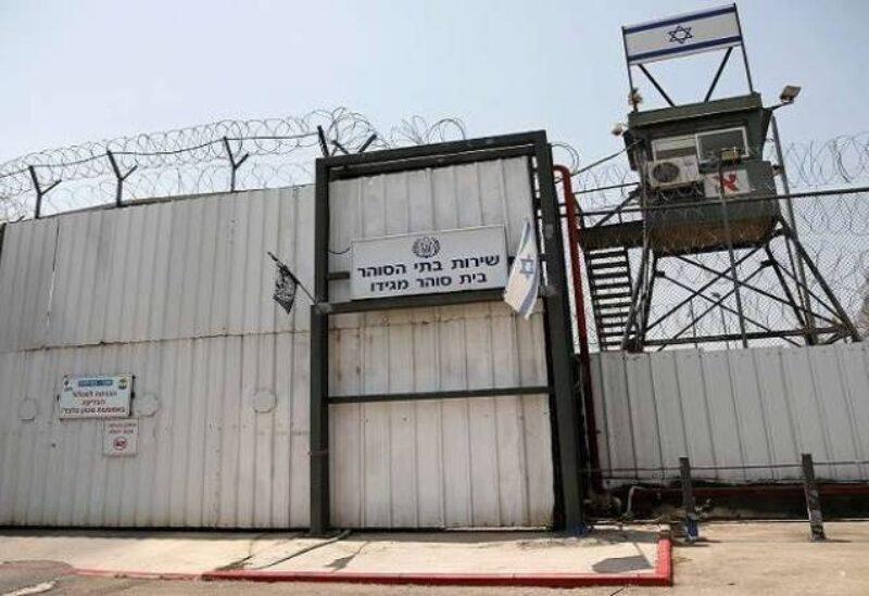 Une prison israélienne - Archive