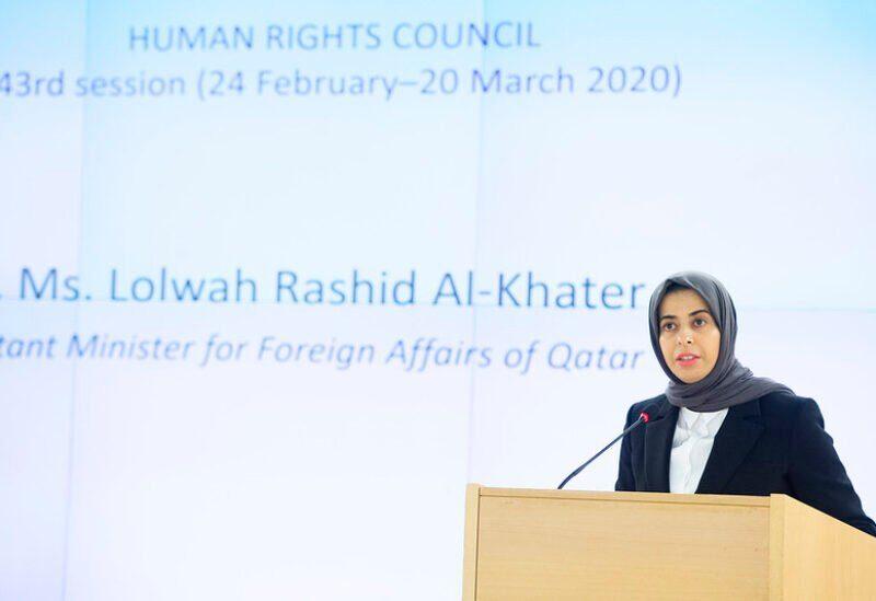 Lulwa Al-Khater