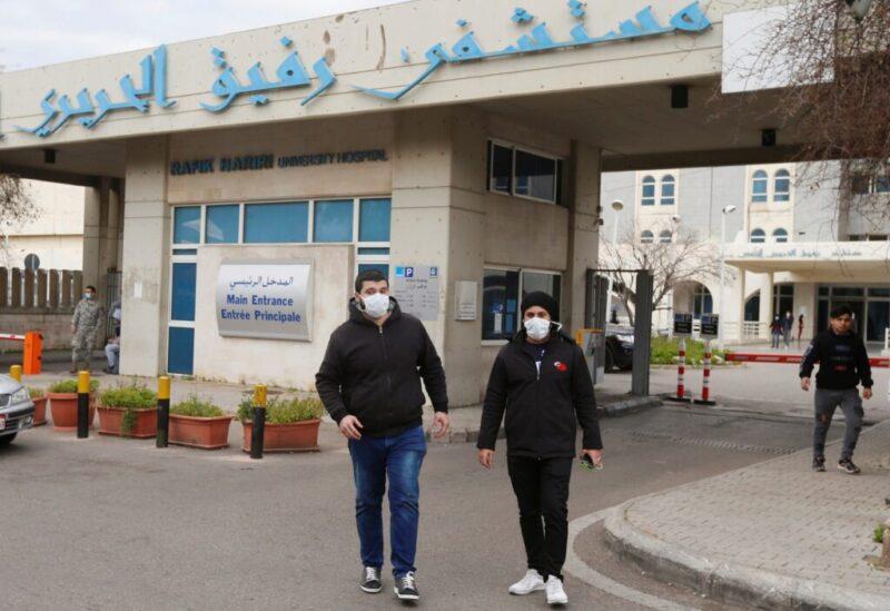 L'hôpital Rafic Hariri