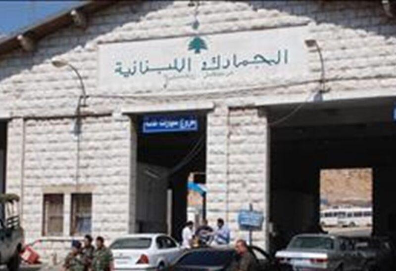 Point de passage entre le Liban et la Syrie