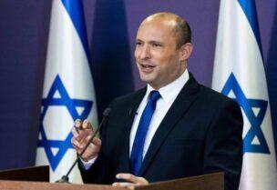 Le Premier ministre israélien Naftali Bennett